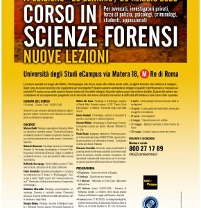 Sorropago, Università Ecampus